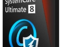 Advanced SystemCare Ultimate 8.1.0.663 Full + Crack