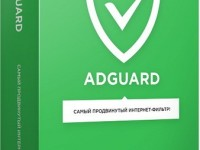 Adguard 6.0.188.974 Full + Serial Key