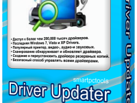 Smart Driver Updater 4.0.5 Build 4.0.0.1761 Full + Crack