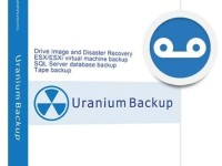 Uranium Backup Gold 9.3.0.6180 Full + Keygen