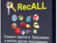recALL 16.12 Full + Patch