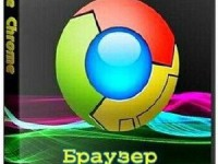 Google Chrome 56.0.2924.76 Full + Crack