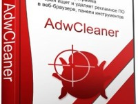 AdwCleaner 6.043 Full + Serial Key