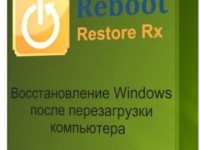 Reboot Restore Rx 2.2 Full + Serial Key
