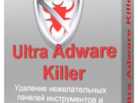 Ultra Adware Killer 5.9.0.0 Full + Serial Key