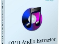 DVD Audio Extractor 7.4.0 Full + Patch