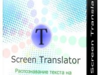 Screen Translator 2.0.1 Full + Crack