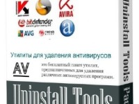 AV Uninstall Tools Pack 2017.09 Full + Serial Key