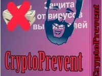 Foolish IT CryptoPrevent 8.0.4.3 Full + Serial Key