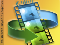 Any Video Converter Ultimate 6.2.5 Full + Keygen