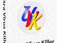 UVK Ultra Virus Killer 10.9.7.0 Full Version