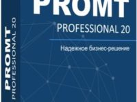 PROMT 20 Professional Full + Keygen