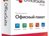 OfficeSuite Premium 4.40.32503.0 Full + Patch