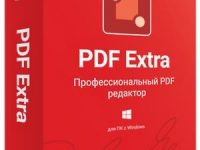 PDF Extra Premium 5.30.37986/37987 Full + Patch