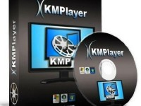 KMPlayer 3.9.1.136 Full + Serial Key
