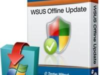 WSUS Offline Update 9.7 Full + Serial Key