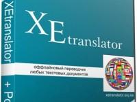 XEtranslator Offline 3.3 Full + Crack