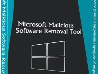 Microsoft Malicious Software Removal Tool 5.36 Full + Serial Key