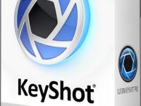Luxion Keyshot Pro 6.2.85 Full + Keygen