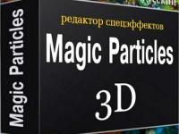 Magic Particles 3D 3.34 Full + Crack