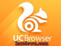 UC Browser 5.7.14488.1025 Full + Crack