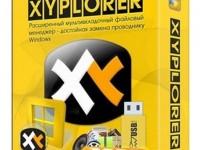 XYplorer 17.20.0100 Full + Keygen