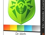 Dr.Web CureIt! 11.1.2 Full + Serial Key