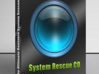SystemRescueCD 4.8.4 Beta 1 Full + Serial Key