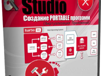 Turbo Studio 17.0.836 Full + Crack