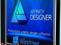 Serif Affinity Designer 1.5.2.58 Full + Patch