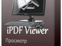 iPDF Viewer 2.0.8.20 Full + Patch