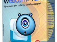 WebcamMax 8.0.5.2 Full + Patch