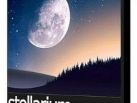 Stellarium 0.16.0 Full + Serial Key