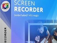 Movavi Screen Recorder 9.0.0 Full + Keygen