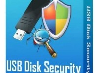 USB Disk Security 6.6.0.0 Full Version