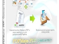 PDFMate PDF Converter Professional 1.88 Full + Crack