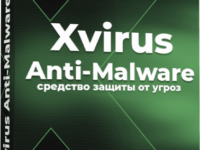 Xvirus Anti-Malware Pro 7.0.5 Full + Serial Key