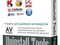 AV Uninstall Tools Pack 2019.10 Full + Serial Key