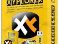 XYplorer 20.50.0200 Full + Keygen