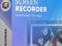 Movavi Screen Recorder 11.1.0 Full Version