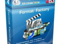 FormatFactory 5.1.0 Full + Keygen