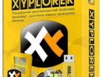 XYplorer 20.80.0300 Full + Keygen