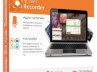Icecream Screen Recorder Pro 6.15 Full + Patch
