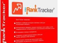 Rank Tracker Enterprise 8.33.6 Full Version