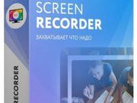 Movavi Screen Recorder 11.4.0 Full + Crack