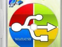 WinToUSB 5.6 Professional / Enterprise / Technician Full + Activator
