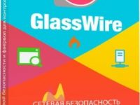 GlassWire Elite 2.3.335 Full + Crack