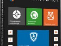 HitmanPro.Alert 3.8.13 Build 901 Full + Crack